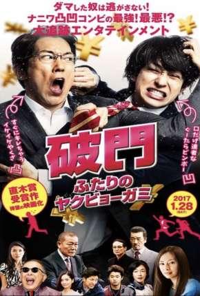 Hamon - Yakuza Boogie - Legendado Torrent Download