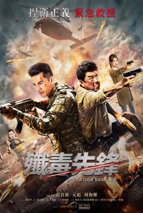Operation Bangkok - a.k.a. Heroes Return - FAN DUB Torrent Download