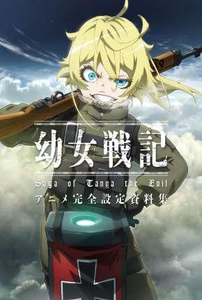 Yojo Senki - Saga of Tanya the Evil Torrent Download